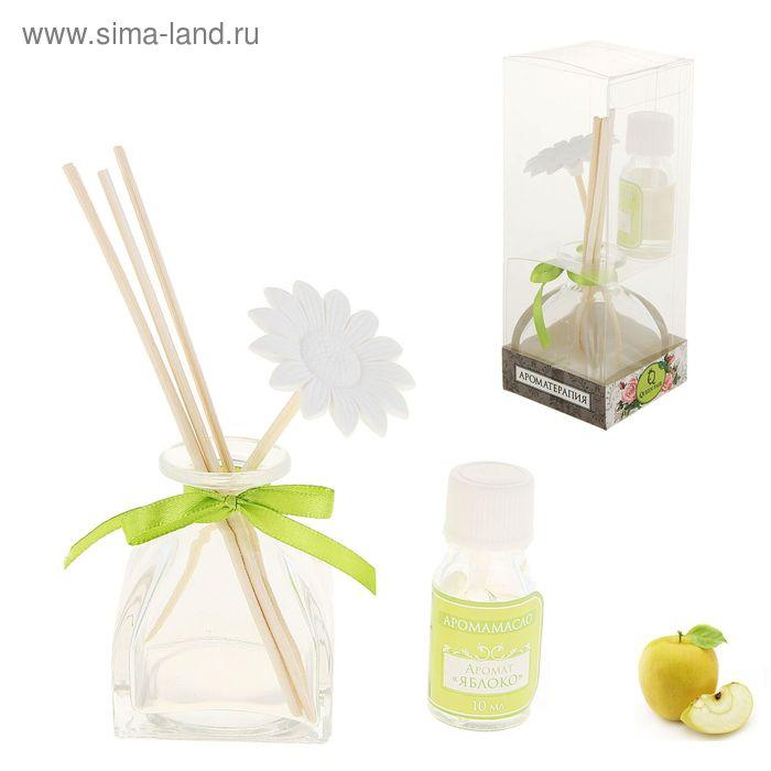 """Подарочный набор с аромамаслом """"Композиция"""" 10 мл, аромат яблоко"""