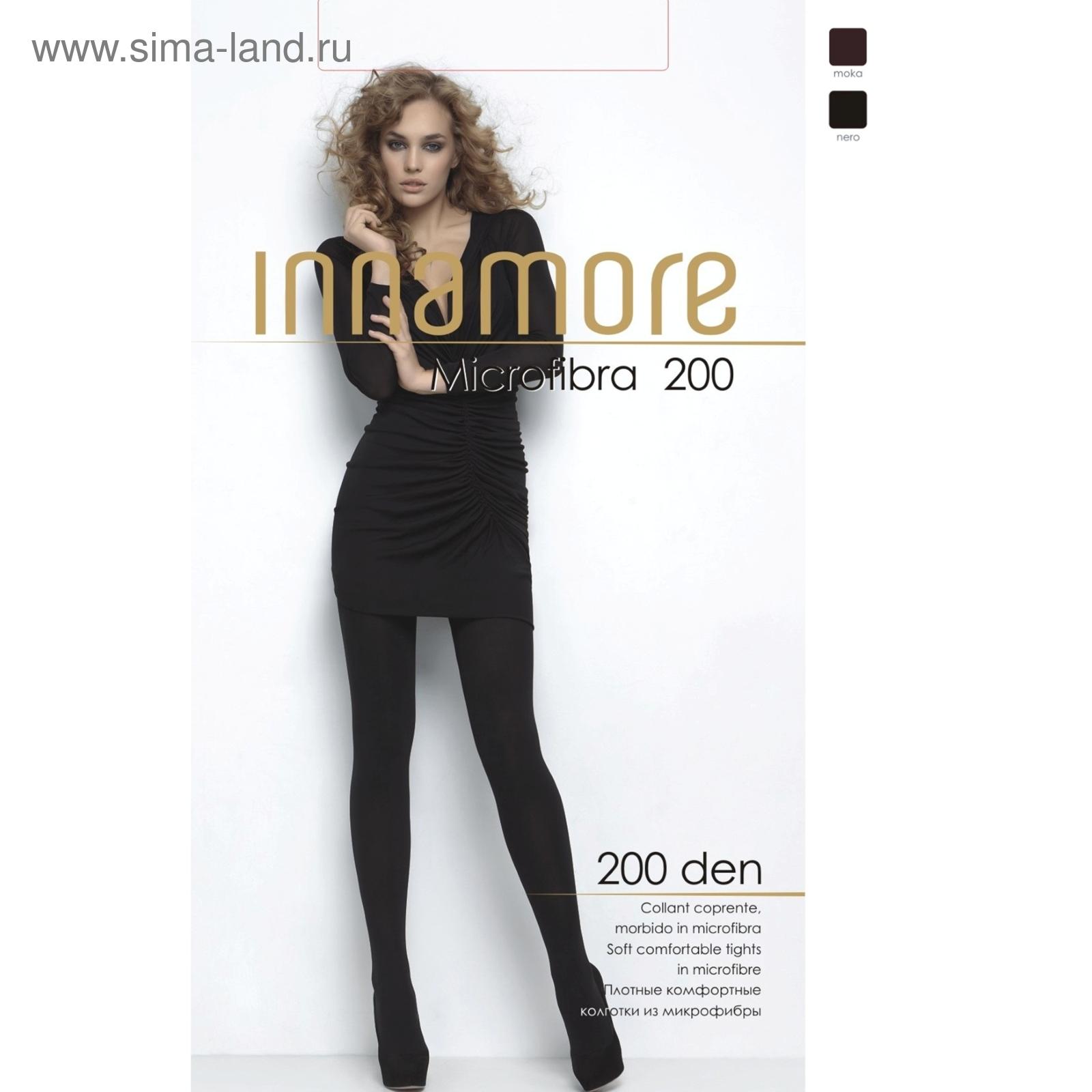 88be0813a4586 Колготки женские INNAMORE Microfibra 200 цвет чёрный (nero), р-р 3 ...