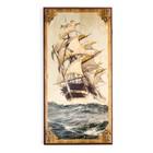 """Нарды """"Морские"""", деревянная доска 60х60 см, с полем для игры в шашки"""