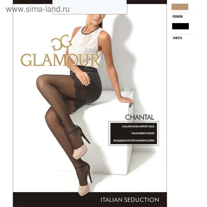 Колготки женские GLAMOUR Chantal (nero, 4)
