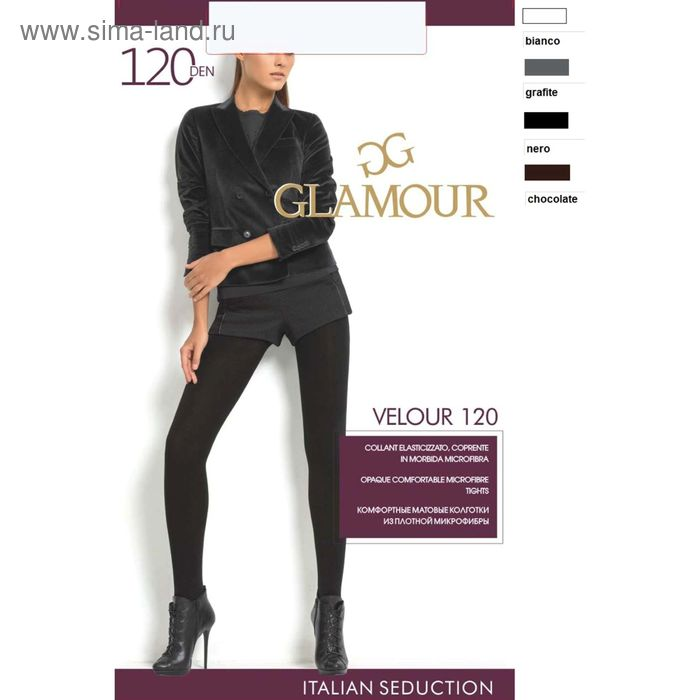 Колготки женские GLAMOUR Velour 120 (chocolate, 3)