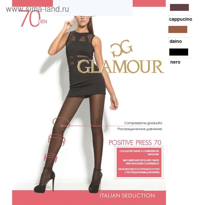 Колготки женские GLAMOUR Positive Press 70 (cappuccino, 5)