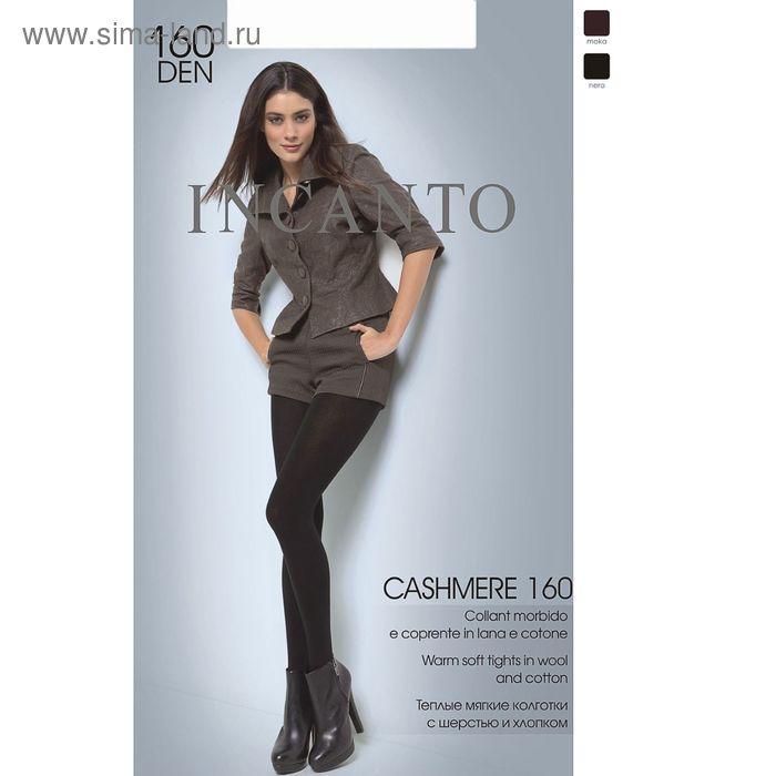 Колготки женские INCANTO Cashmere 160 (moka, 4)