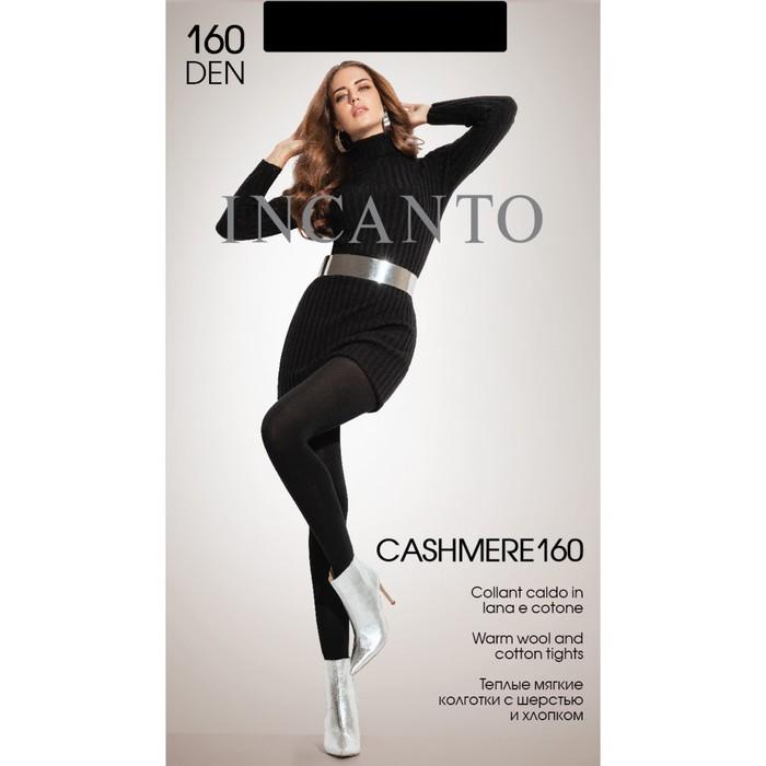 Колготки женские INCANTO Cashmere 160 (nero, 2)
