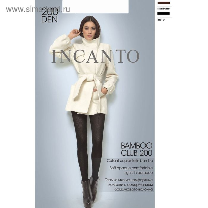Колготки женские INCANTO Bamboo Club 200 (marrone, 3)