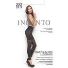 Легинсы INCANTO Velvet Slim 200 Leggings (nero, 3)