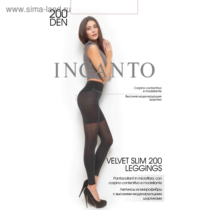 Леггинсы INCANTO Velvet Slim 200 Leggings (nero, 4)