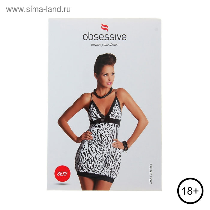 Эротическое бельё Zebra chemise сорочка/стринги, размер L/XL (46-48), цвет чёрно-белый