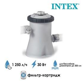 Фильтр-насос для бассейнов с картриджем типа «H», 1250 л/ч, 28602 INTEX