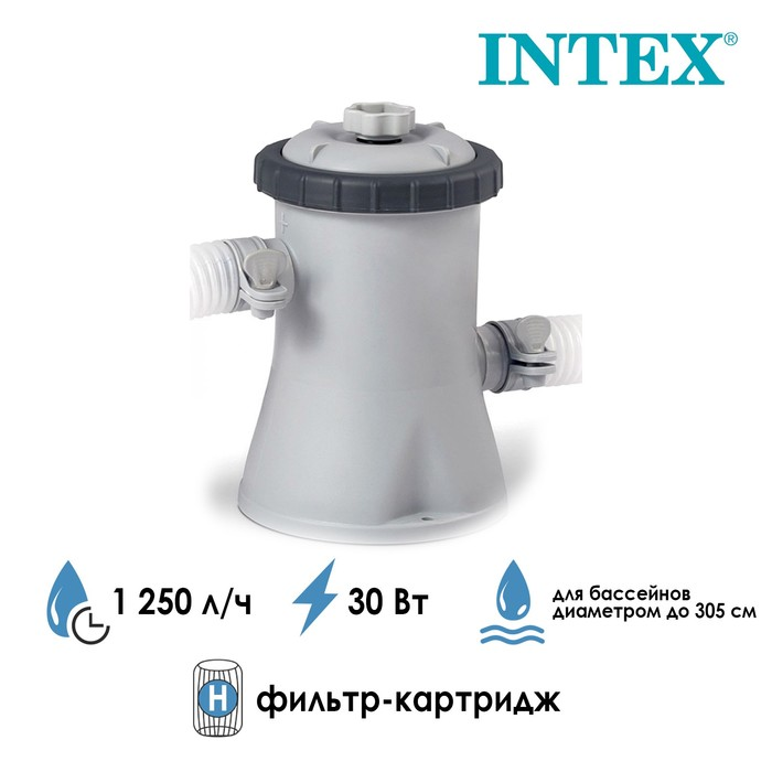 Фильтр-насос с картриджем типа «H», 1250 л/ч, 28602 INTEX