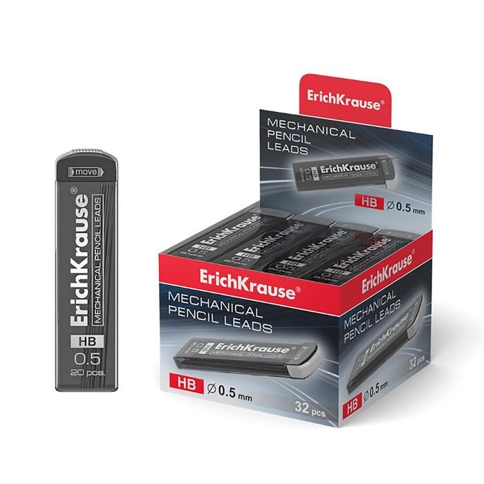 Набор грифелей для механических карандашей 20шт MEGAPOLIS 0.5 мм, EK 20345