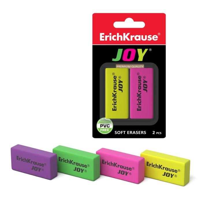 Набор ластиков 2 штуки JOY, 40 х 20 х 10 мм, мягкий, гипоаллергенный