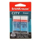 Набор ластиков 2 штуки CITY (NEW), 51х21х11мм, мягкий, из гипоаллергенного материала термопластичной резины (TPR) с пониженным образованием крошек (Dust free), в блистере