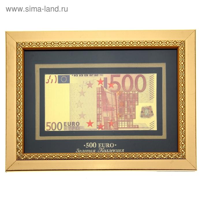"""Купюра 500 евро в рамке """"Золотая коллекция"""""""