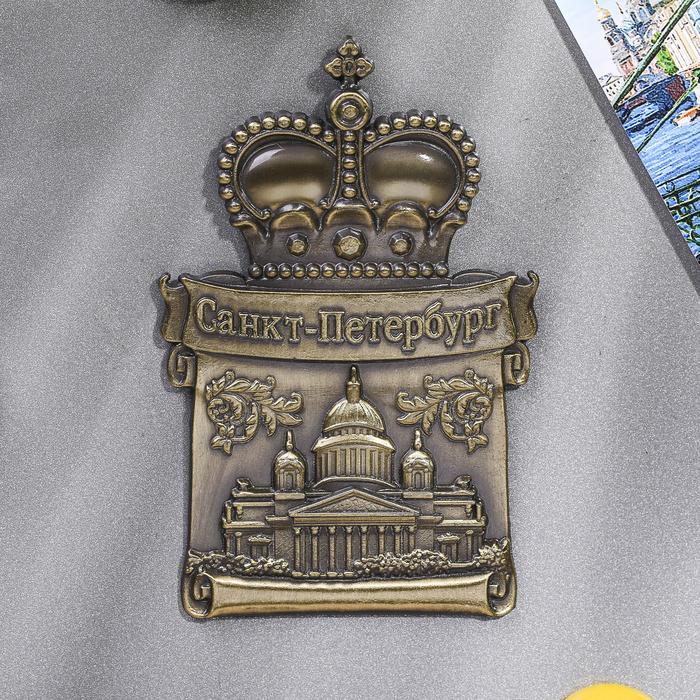 Магнит с короной «Санкт-Петербург»