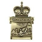 """Магнит с короной """"Челябинск"""""""