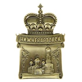 "Magnet crown ""Nizhnevartovsk"""