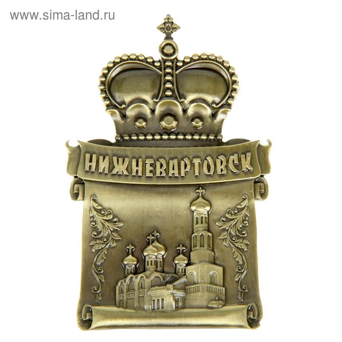 """Магнит с короной """"Нижневартовск"""""""