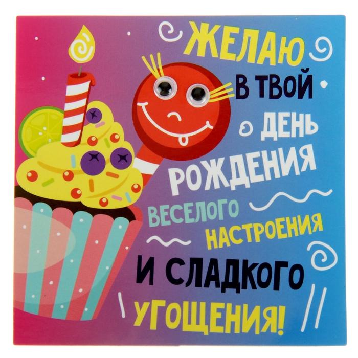 Открытка давай с тобой займемся этим твой день рождения отметим