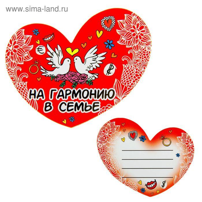 """Магнит-амулет двухсторонний """"На гармонию в семье"""""""