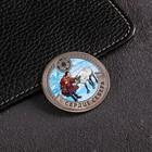 Монета «Сердце Севера»