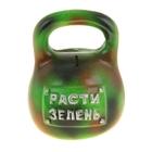 """Копилка """"Гиря"""" камуфляж, зелёная"""