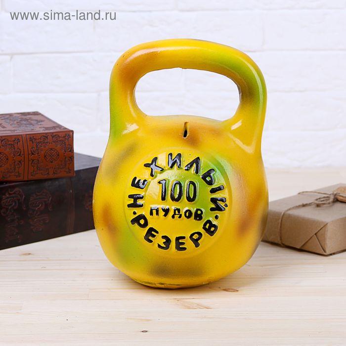 """Копилка """"Гиря"""" камуфляж, жёлтая"""