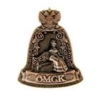 Магнит-колокол «Омск»