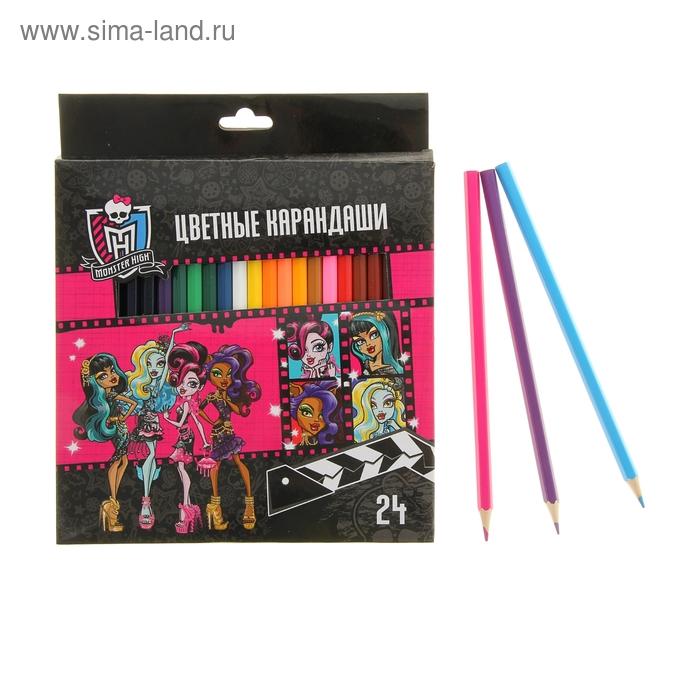 Карандаши 24цв Monster High, заточенные, с европодвесом