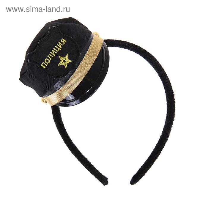 """Шляпа маленькая текстиль на ободке """"Полиция"""""""