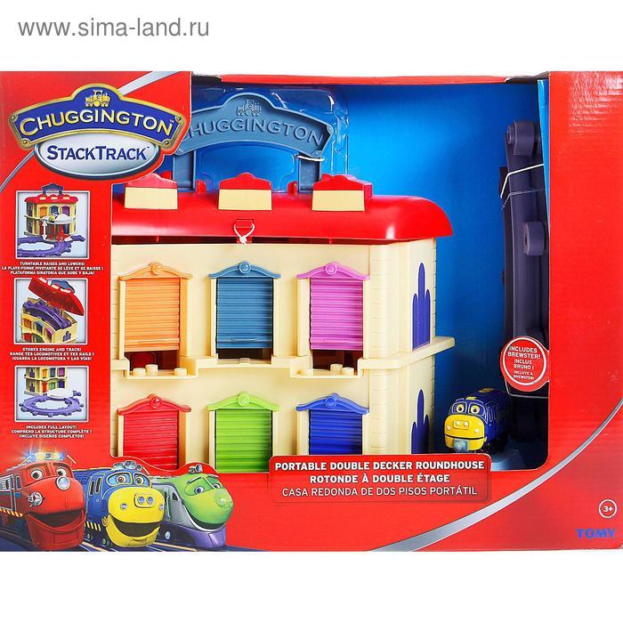 Игровой набор «Двухэтажное депо» с Брюстером