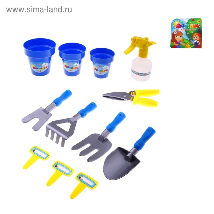 Набор садовых инструментов, 12 предметов