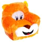 Мягкая игрушка «Кресло Львёнок», цвет оранжевый - фото 105464304