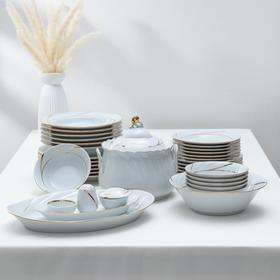 Сервиз столовый «Бомонд», 37 предметов, 4 вида тарелок