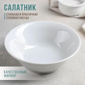 Салатник «Идиллия», 360 мл, 14 см, цвет белый