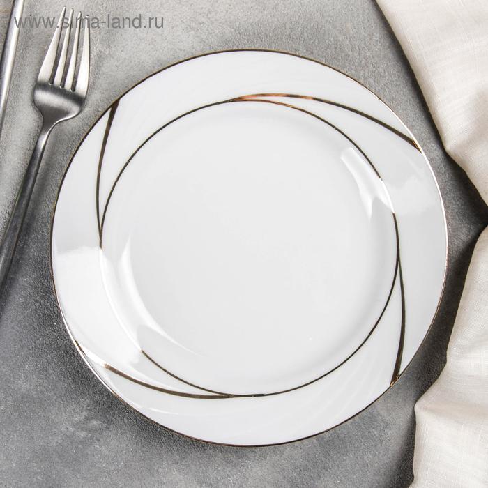 """Тарелка мелкая 20 см """"Бомонд"""""""