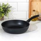 Сковорода «Традиция», d=26 см - фото 1544019