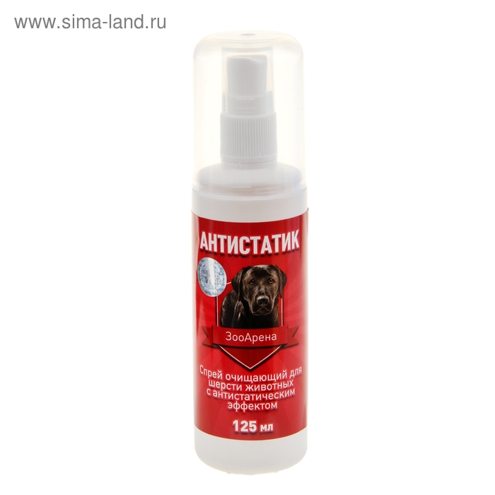 Очищающий спрей с антистатическим эффектом для шерсти, 125 мл