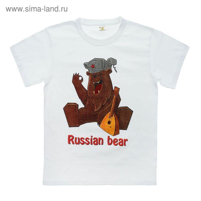 """Футболка мужская """"Collorista"""" Russian Bear, р-р S (44), 100% хлопок трикотаж"""