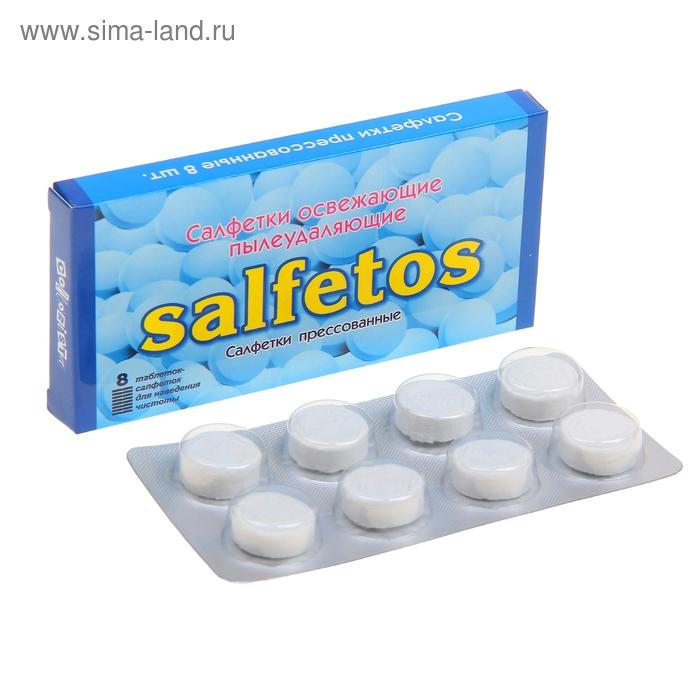 """Салфетки прессованные """"Collorista"""" Салфетос, 8 шт"""