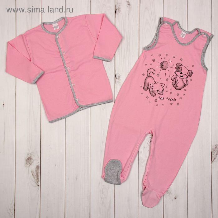 Комплект FRIENDS: ползунки высокие на лямках, рубашка 485/80, р.80 розовый