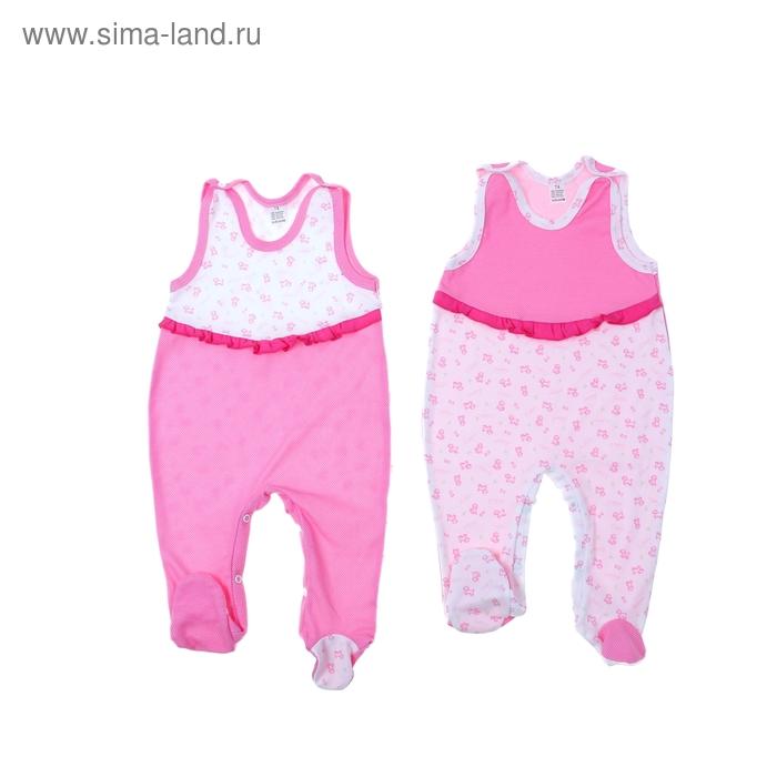 Полукомбинезон детский FIFI 144/74, рост 74 см, цвет розовый