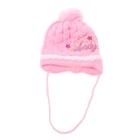 Шапка дет.зимняя Lady, объем головы 46-48см (1-2года), цвет розовый