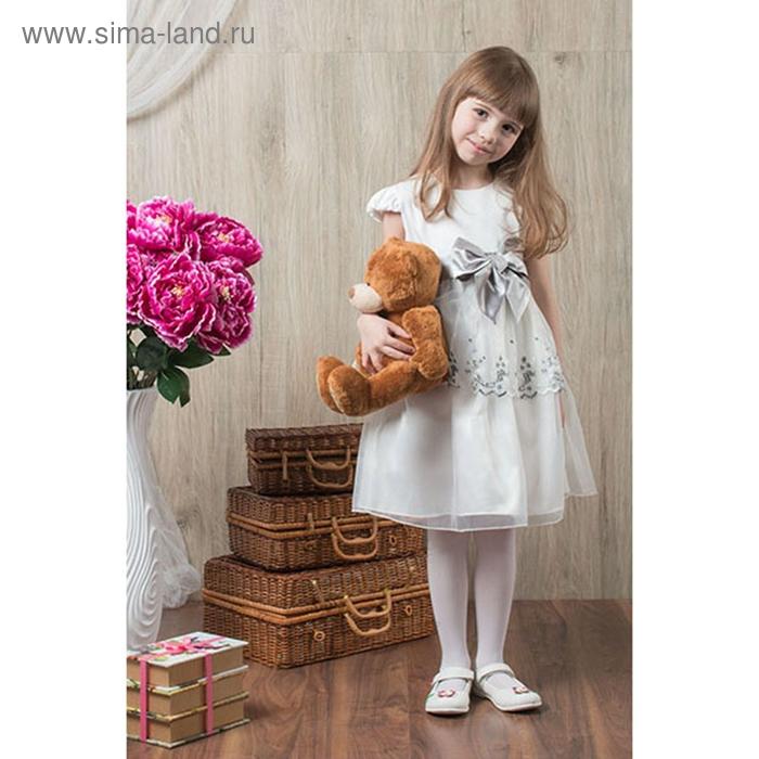 Платье Жасмина рост 92см (56), цвет белый, серый бант