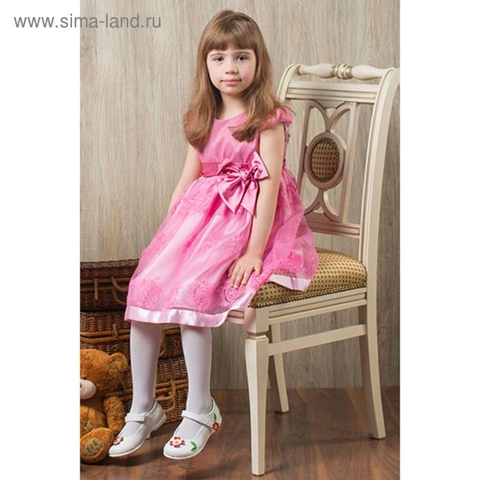 Платье Ляля рост 98см (57), цвет розовый