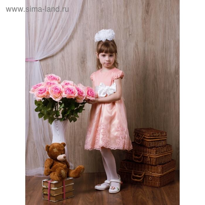 Платье Селена рост 92см (56), цвет розовый