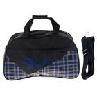"""Сумка спортивная """"Мяч"""", 1 отдел, наружный карман, длинный ремень, цвет черно-синий"""