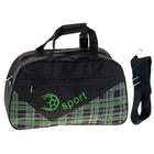"""Сумка спортивная """"Мяч"""", 1 отдел, наружный карман, длинный ремень, цвет черно-зеленый"""