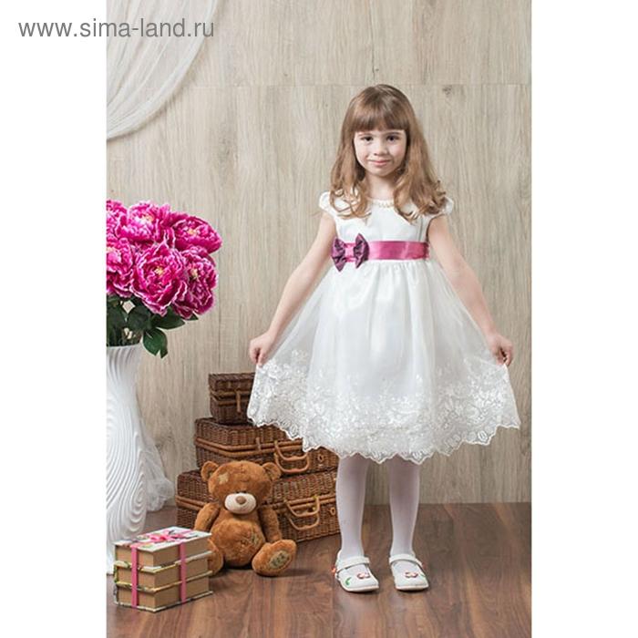 Платье Каролина рост 110см (59), цвет белый