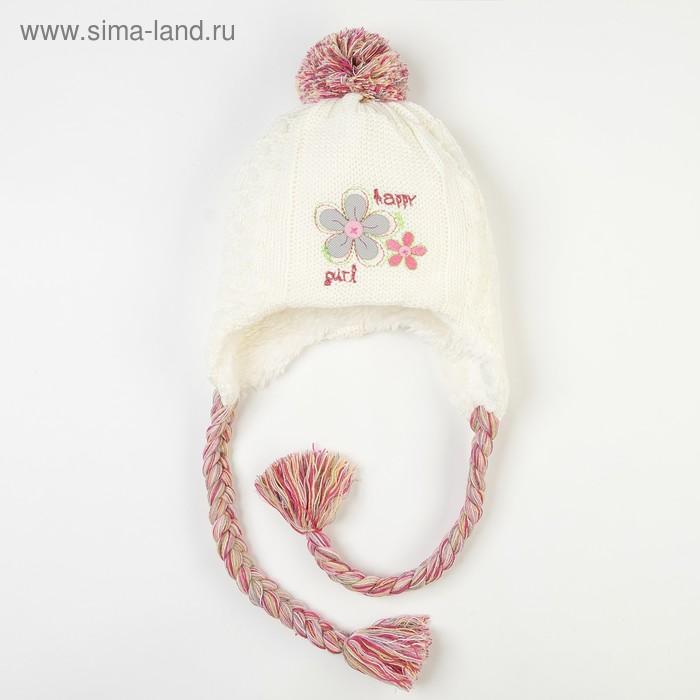 Шапка дет.зимняя Декорация, объем головы 50-52см (3-4года)